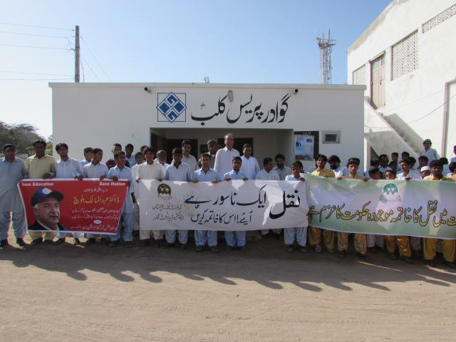Student rally in front of Gwadar Press Club
