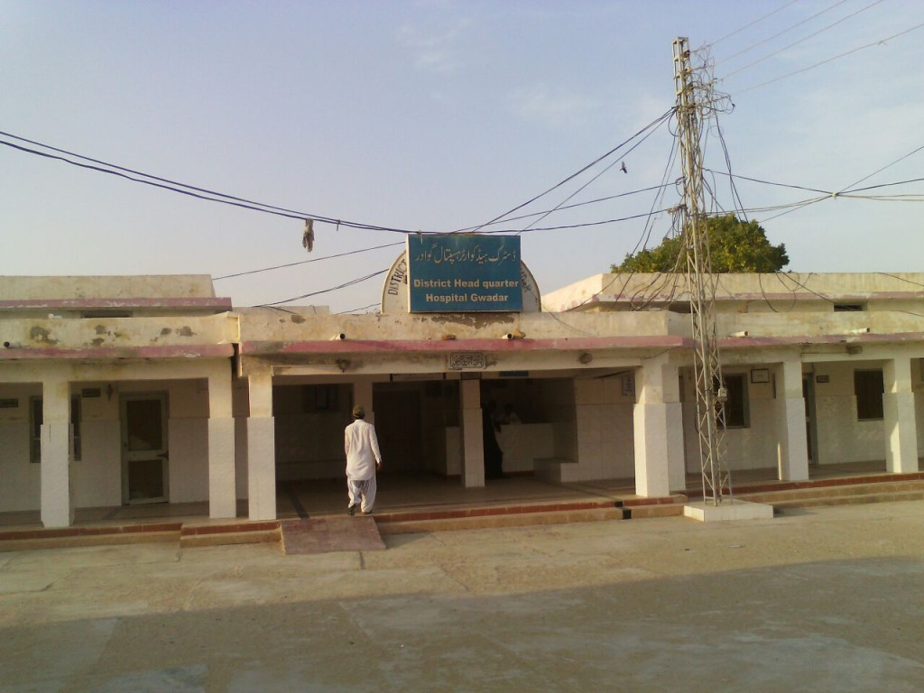 A view of District Head Quarter Hospital Gwadar