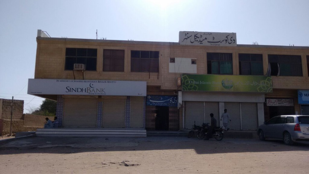 Shuttered banks in Gwadar on May 28, 2015