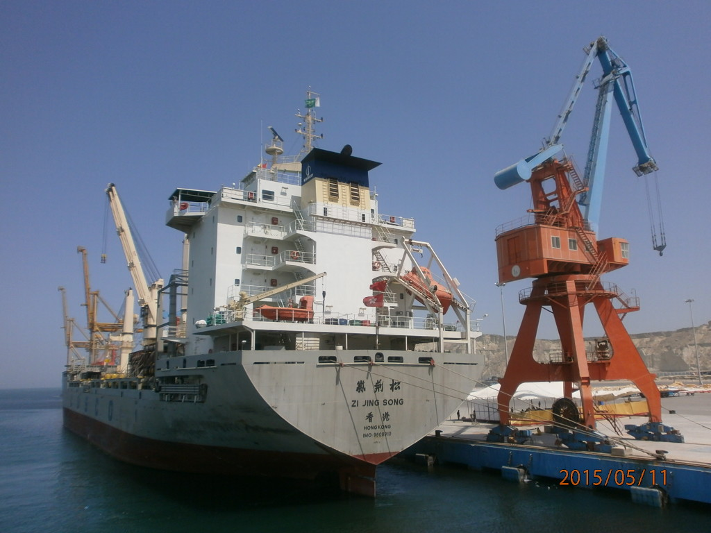 'Zi Jing Song' is docked at Gwadar Port