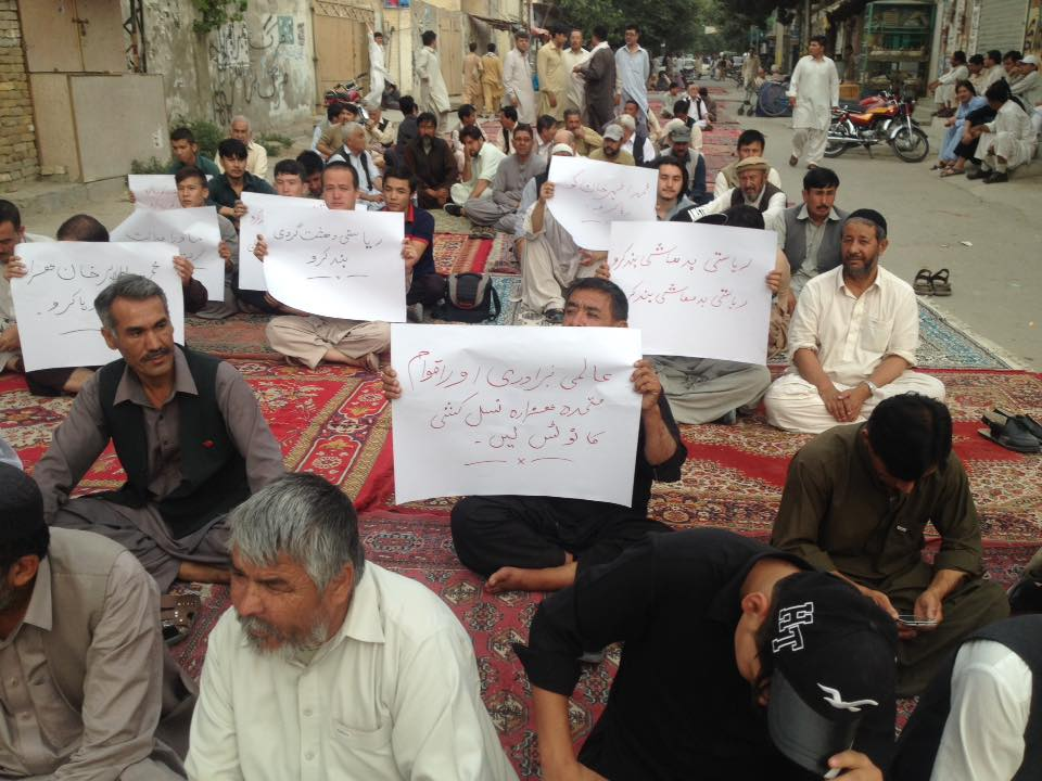 Protest against the abduction of Tahir Khan's son (Source: HSK)