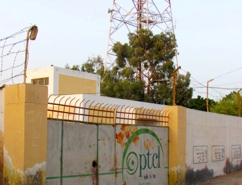 A view of PTCL Gwadar office, shuttered during working hours